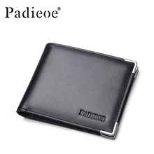 Luxury Genuine Leather Design Men's Short Wallet Fashion Casual Business men Metal Purse High Quality Durable Card Holder Wallet