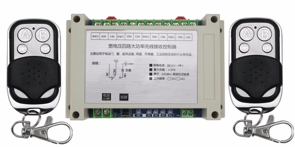 DC12V 24V 36V 48V 4CH 30A RF Wireless Remote Control Relay Switch Security System/ motor /garage door /lamp / 2pcs remote<br>