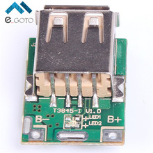 5V Boost Step Up Power Module Lithium LiPo Battery Charging Protection Board LED Display USB For DIY Charger 134N3P Program