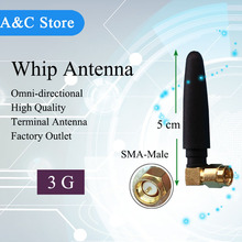 3G antenna 10pcs/lot whip antenna WCDMA 2100MHz omni antenna screw inside Needle folding antenna glue stick