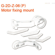 Walkera G-2D FPV Plastic Gimbal Parts Motor Fixing Mount G-2D-Z-06(P) Free Shipping with Tracking