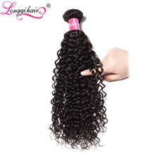 "Longqi Hair Cambodian Curly Weave Human Hair Bundles Natural Color Double Weft Non Remy Hair 8""-26"" 1 Piece Can Buy 3 or 4(China)"