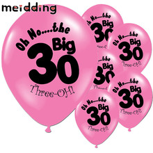 Buy MEIDDING 10pcs 30 Birthday Pink/Black Ballons Birthday Party Decor Anniversary Party Decor Wedding Celebration Party Supplies for $1.77 in AliExpress store