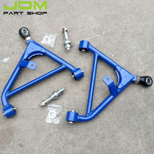Blue Rear Adjustable JDM Version 2 Lower Control Arm Arms Suspension For Nissan 240SX S13 180SX 200SX 300ZX(China)