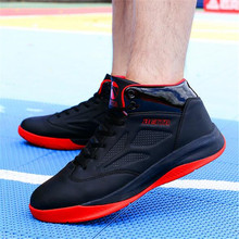Men's Anti-slip Comfortable Basketball Shoes Professional Basketball Sneakers Support Sports Shoes BT5702(China)