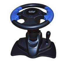 Cdargon  computer game steering wheel steering wheel vibration online red and blue free shipping