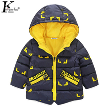 2017 Winter Coats Girls Jacket Children Baby Boys Coat Outerwear Cotton Boys Down Jackets For Girls Clothes Hooded Kids Clothing