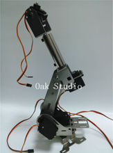 6 DOF Robot Arm Abb1,full metal,high torque servos,robot parts for DIY, industrial robot arm Development,study project