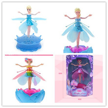 Boneca Princess Light music electronic Flying Fairy Elsa and Anna Infrared Induction Doll For Girl Brinquedos Electric Toy