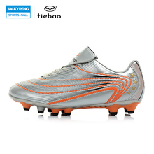 TIEBAO Professional Outdoor Football Boots Athletic Training Soccer Shoes Men Women H & A Sole Soccer Cleats zapatos de futbol
