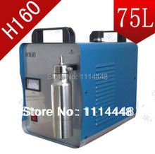 New 75L Portable Oxygen Hydrogen Water Welder Flame Polisher Polishing Machine H160