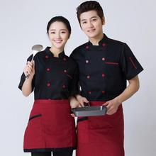 2017 Summer Short Sleeve Chef Coat Women&Men Cooks Wear Hotel Discount Chef Clothing Israel Chef Uniforms Free Shipping Workwear
