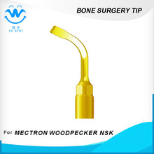 3 PCS US3 FIT NSK VARIOSURG, MECTRON, WOODPECKER dental costs(China)