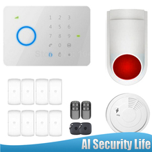 Etiger 315MHZ Chuango G5 Touch Keypad Control GSM SMS Wireless Home Security Burglar Alarm System With RFID Card