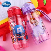 Disney 2017 Children Straw Plastic Water Bottle BPA Free Lovely Cartoon Eco-friendly With lid Portable Camp Student Water tumble(China)