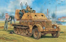 Dragon 1/35 6533 Sd.Kfz.7/1 2cm Flakvierling 38 w/Armor Cab 2 in Model Kit(China)