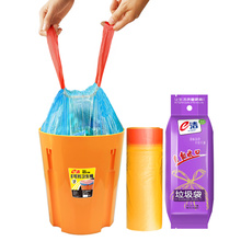 1 Roll 50*55cm Household Storage Garbage Bags Kitchen Drawstring Large Rubbish Waste Trash Bags Strong Thickening HDPE Material