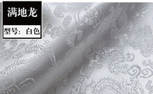 A3 Width 90MM Sewing accessories Tang brocade dress pattern antique Hanfu cloth fabric Wedding &NEW year decoration(China)