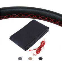 Universal PU Leather DIY Car Steering Wheel Cover w/ Needle Thread Hand Sewing Braiding for 38cm Steering-wheel Auto Accessories