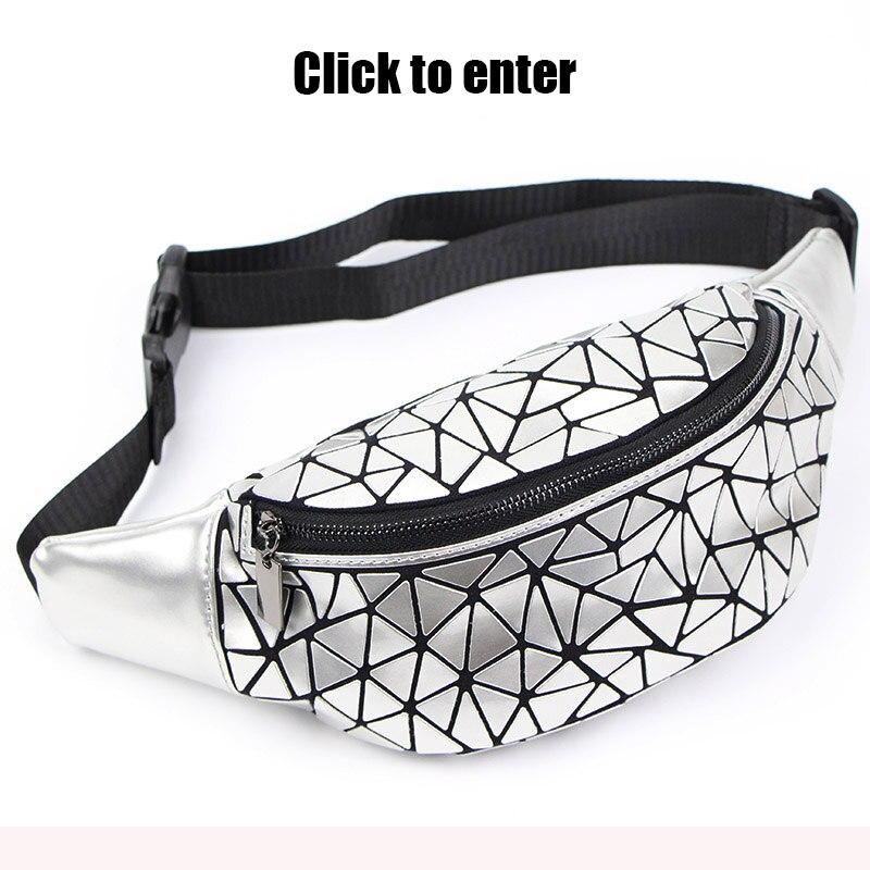 New-Waist-Bags-Fanny-Pack-For-Women-Belt-Bag-Geometry-Sequin-Fanny-Pack-Female-Luminous-Waist