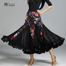 New Adult Modern Skirt Female National Standard Dress Ballroom Dancing Suit Large Pendant Skirt Velvet Bag Buttocks B-6121(China)