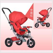 Child tricycle 1 - 3 baby stroller bike 5 - 6 pneumatic wheels(China)