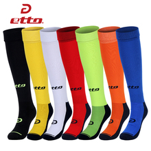 Etto Quality Thick Bottom Anti-slip Soccer Socks Men Women Cotton Absorb Sweat Long Football Socks Sports Knee Tube Sox HEQ007(China)