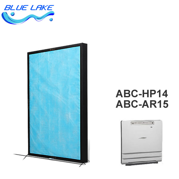 Original OEM,ABC-FKH15B Dust collecting filter /HEPA,For ABC-HP14   ABC-AR15,size 295*380*20mm,air purifier parts/accessories<br>