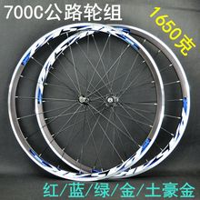 Kalosse Aluminum alloy  road bike wheels  6 bearings  8/9/10/11speed  hubs  700C bicycle wheel  V brakes