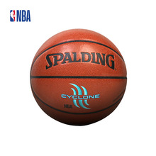 Original NBA Spalding Street Cyclone Indoor/outdoor PU Basketball Official Game Ball 7# Basketball SBD0063A(China)