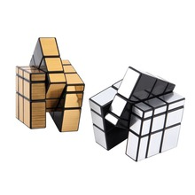 Hot! 3x3x3 Mirror Blocks Silver Shiny Magic Cube Compact and portable Puzzle Brain Teaser IQ Kid Funny New Sale(China)