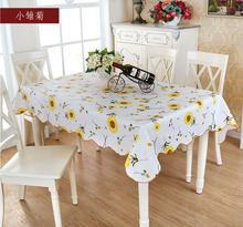 Picnic dining Garden daisy Oil proof oil cloth PVC pad floral waterproof Vintage YELLOW table cover tablecloth Anti scald(China)