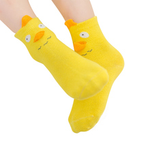 5 Pair Cotton Socks Boys Girls Socks Baby Boys Girls Cotton Warm Soft Sox Cartoon Animal Socks(China)