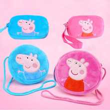 Original Brand Peppaed Pigs toys George Pig Plush Toys Kids Girls Boys Kawaii Kindergarten Bag Backpack Wallet Money School Bags