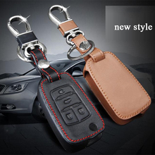Car key cover case bag fit for buick Encore Regal Exceue GT XT Leather Remote Control car key case keychain Car key Ring