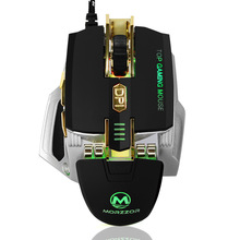 Professional Gaming Mouse 4000dpi Macro Definition with Memory Weight Block Custom Light Anwar High A3050 Chip for Computer(China)
