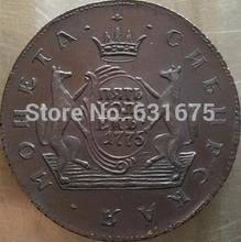 FREE SHIPPING wholesale 1775 russian 5 kopeks copper coins copy