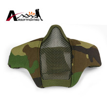 Tactical Metal Mesh Wire Mesh Half Face Mask Military Protective Paintball War Game Accssory Breathable Face Mask