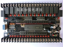 Free shipping  PLC industrial control board   FX2N30MR PLC microcontroller 51 / isolation/strengthen power version control