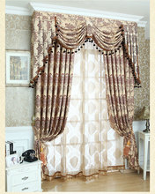 2017On sales hing quality rustic luxury fashion chenille jacquard sheers and valance curtain for living room for olayide freeman