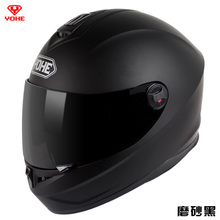 YOHE YH966 Motobike Casco Capacete De Moto Winter Warm Waterproof Windproof Motorcycle Full Face Racing Helmet