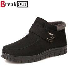 Break New Men Winter Boots Snow Boots Men Work Ankle Boots Warm Plush Fashion Men Shoes 45 46 47