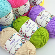 50g Worsted cotton baby milk yarn braided wire crochet blanket spelling a flower scarf hat Knitting Wool Thick Yarn 2.5mm