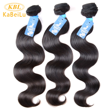 KBL Brazilian Virgin Hair Body Wave Human Hair Weave Bundles 100% Unprocessed Hair Weft Extension 12''-26'' Natual Color
