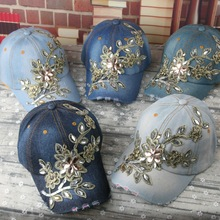 LGFD772B WOMEN DIY customize FLOWER Rhinestone Bling Denim Baseball capSnapback caps hat(China)