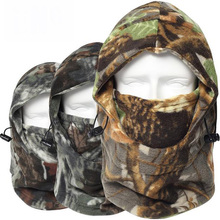 Camouflage Thermal Warmer Polar Fleece Full Face Mask Snowboard Balaclava Bicycle Cap Hats Snowboard Beanies Winter Hunt(China)