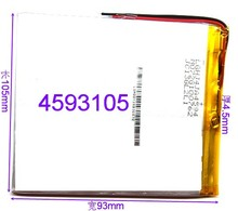 The original For LG polymer 6000 Ma For Onda V972 built-in 3.7V large capacity lithium polymer batteries Li-ion Cell(China)