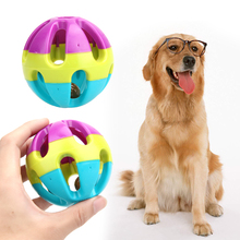 2017 Hot Dog Toy Balls Funning Colorful ABS Pet Toys Ball Happy Jingle Bell Ball Chewing Round Ball 7cm Drop Ship