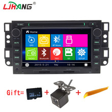 LJHANG Car DVD Player Radio Stereo GPS For Chevrolet Epica Matiz Eco Logic Spark Captiva Aveo rear camera Audio Video Multimedia