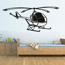 New Helicopter Army Sticker Adhesive Vinly Wall Art For Boys Bedroom Huge Marines Wall Stickers Home Decoration Free Shipping